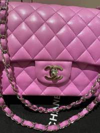 Chanel Double Flap Lavender pink bag Angle2