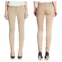 Paige Verdugo Ultra Skinny Wicker Pants Jeans