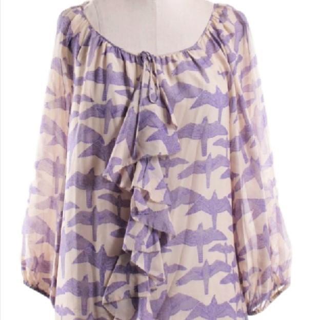 Tibi Athena Birds 100% Silk Dress Brand New
