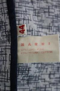Front Open Linen Abstract Print Blue Jacket-Marni  Angle4
