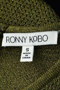 """Ronny Kobo Stretch Knit """"Portia"""" Flounce Dress Angle6"""
