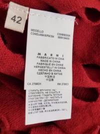 NEW MARNI SUMMER RED CUT OUT SHEER THIN SWEATER CA Angle4