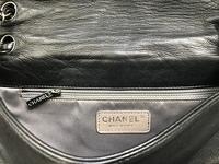Chanel CC bag