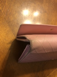 Pink Chanel Quilted Wallet Angle10