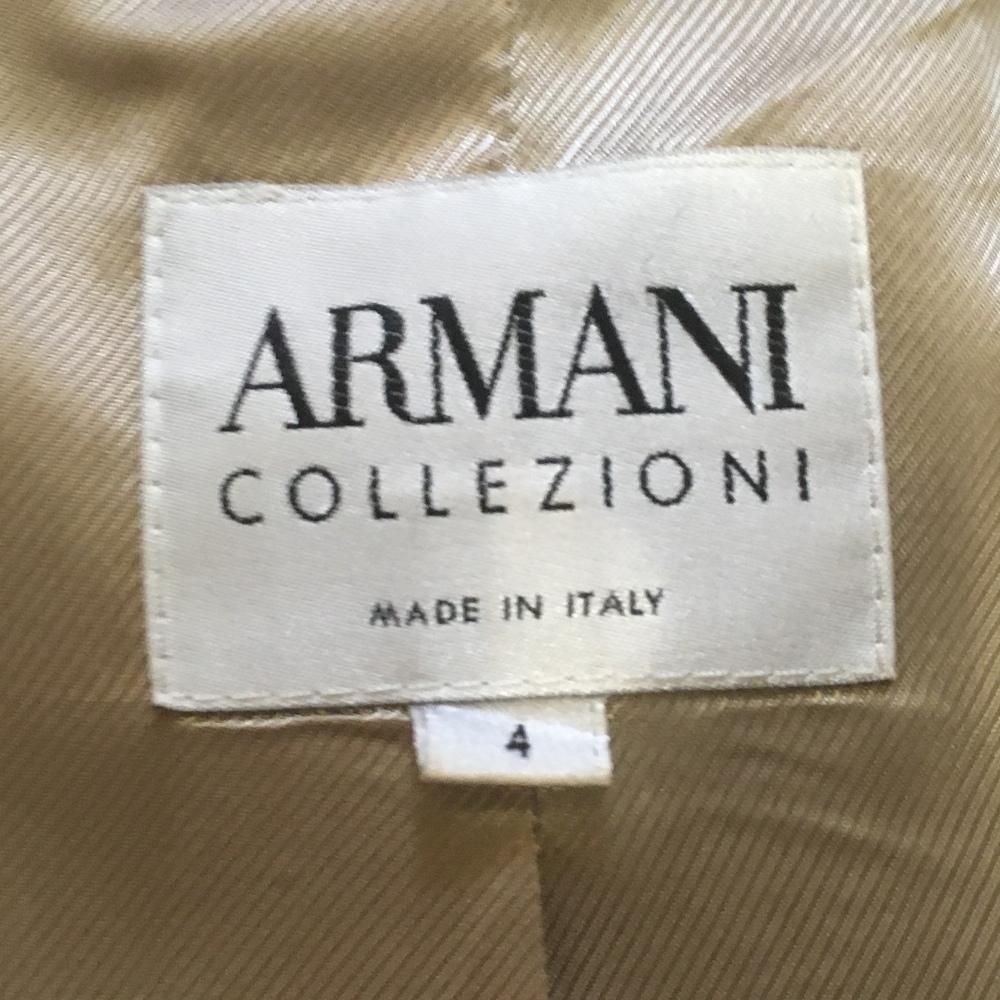 Armani Collezioni Fitted Blazer