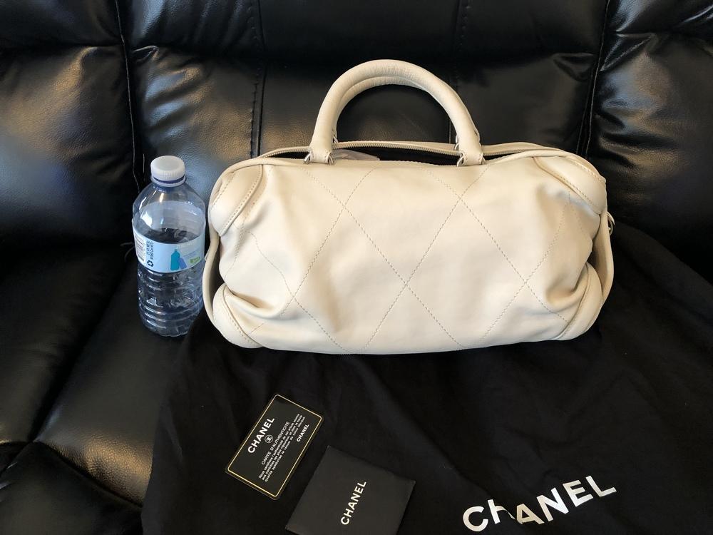 Cream chevron leather Chanel All Day bag