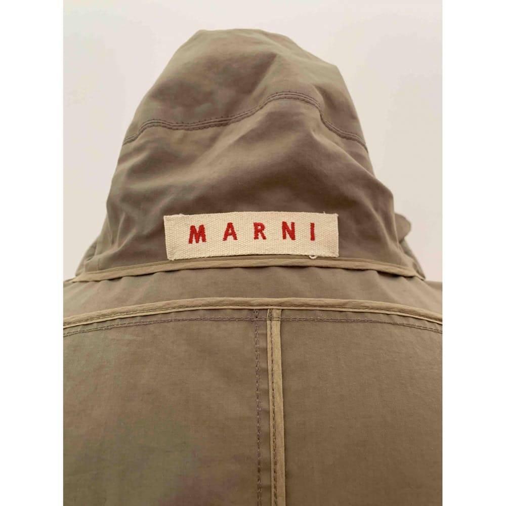 Marni Sport Jacket