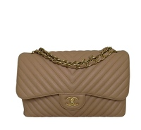 Beige Chanel Chevron